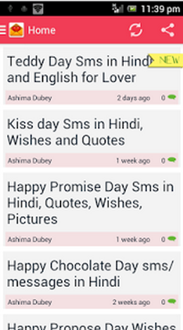 Hindi SMS Android APP